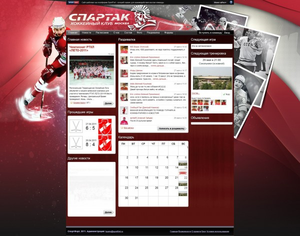 Spartak - Russnian Hokey Team Club Website