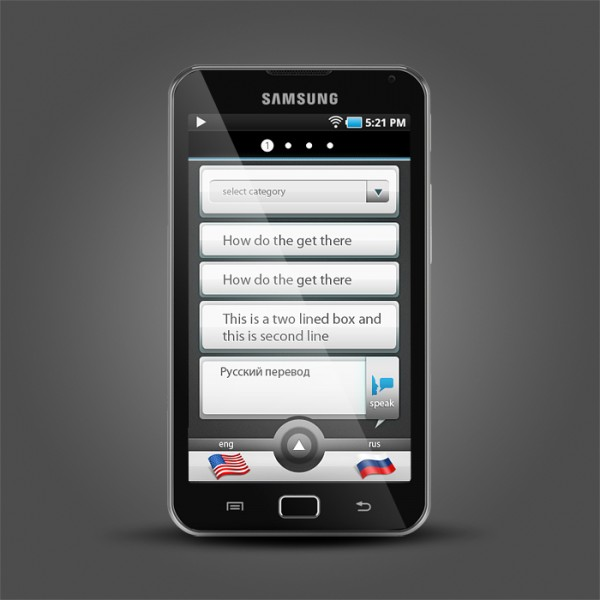 Android Mobile Language Translation Audio App